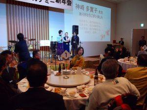エコール国際ネットワーク クニーアカデミー新年会