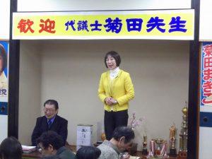 栃尾地区で開催した国政報告会