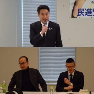 調査会会長の前原先生、講師の井手慶応大学教授、木村首都大学東京教授。