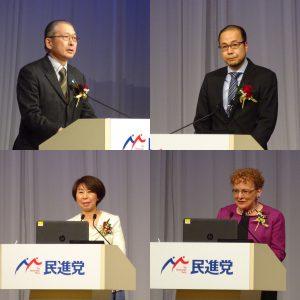 ご来賓。神津里李生連合会長、井手英策慶応大学教授、渡辺由美子キッズドア理事長、アン・バリントン駐日アイルランド大使。