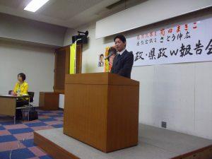 長岡市栃尾にて国政報告会