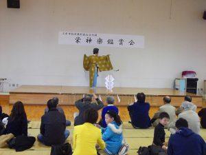 栄神楽鑑賞会