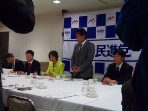 民進党県連の常任幹事会
