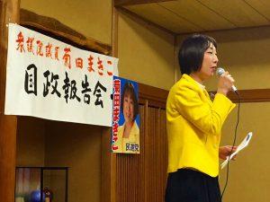 下田地区で国政報告会を開催しました