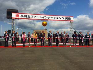長岡北スマートIC槇山町亀貝線開通記念式典