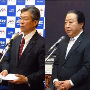 野田幹事長、馬淵選対委員長の挨拶。