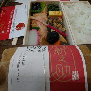 お昼は、我が新潟県の「新之助弁当」を。東京でも人気が高まっています。