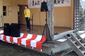 栃尾地区 栗山沢しだれ桜観桜会