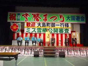 加茂市 第51回雪椿まつり