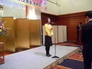 新潟県弁護士会名刺交換会懇親会