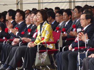 燕三条青年会議所20周年記念式典