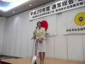 夕方地元に戻り、新潟県社会保険労務士政治連盟懇親会に出席しました。