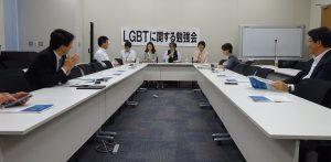 6/13(火)LGBTに関する勉強会。