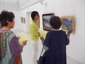 三条美術協会展