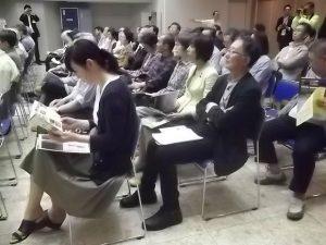 佐渡金銀山世界遺産講座