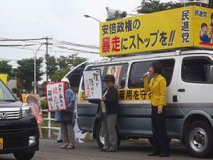 「共謀罪」の強行採決に抗議の街頭演説