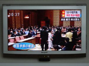 テレビ中継も入りました。委員長席に理事が集まっているところです。