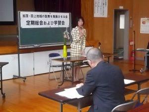 「加茂・田上地域の医療を発展させる会」定期総会および学習会