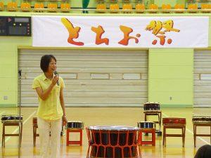 長岡市「とちお祭り」オープニングイベント