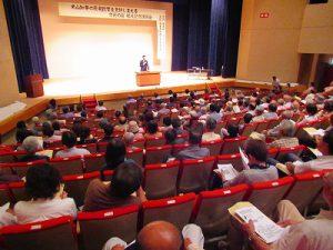 米山知事を支持し支える会発足記念講演会